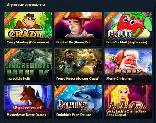 Пані удача чекає гемблерів в інтернет-казино адмірал!