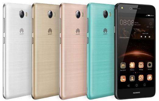 Huawei y5 ii - смартфон для повсякденного користування