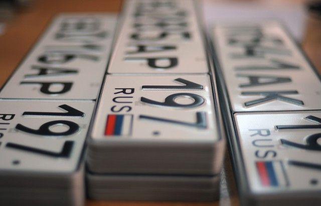 Ідентифікація авто: як роблять номера?