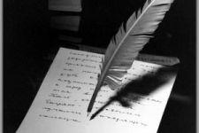 Як написати есе