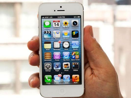 Як налаштувати інтернет на iphone?