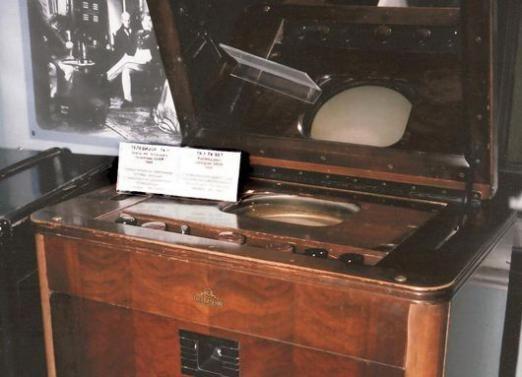 Як називався перший радянський телевізор?