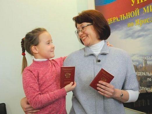 Як оформити закордонний паспорт через інтернет?