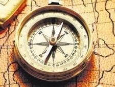 Як визначити сторони світу (частина 2)