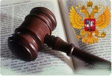 Як подати касацію в суді