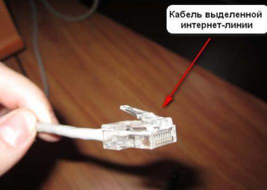 Як підключити кабельний інтернет?