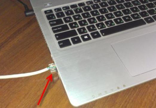 Як підключити ноутбук до інтернету?
