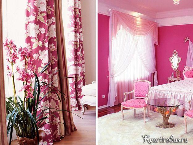 Як підібрати штори в інтер`єр з рожевими шпалерами