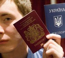 Як отримати подвійне громадянство