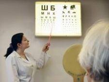 Як зберегти зір з віком