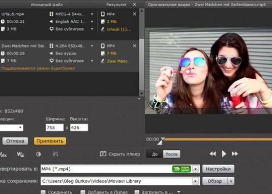 Як створити відео з фотографій?