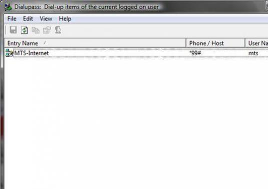 Як дізнатися пароль від інтернету?