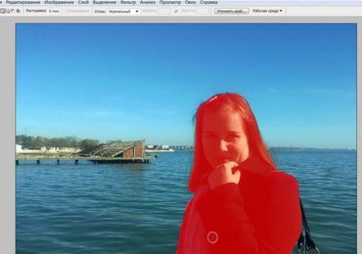 Як вирізати людини в фотошопі?