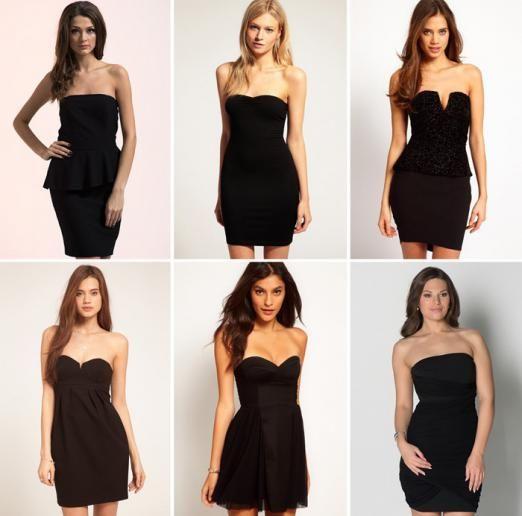 Яке вибрати сукню?