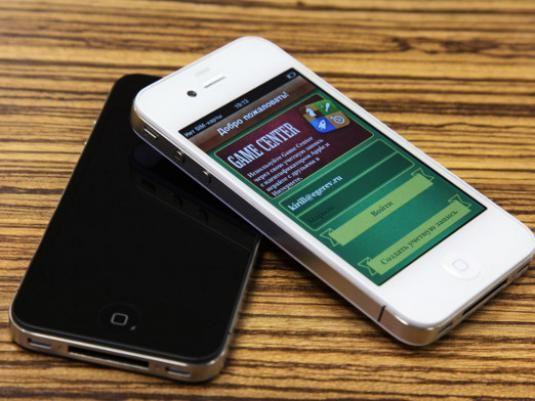 Який Айфон (iPhone) краще: чорний або білий?