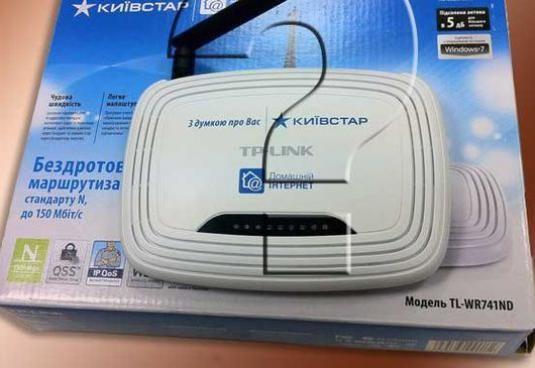 Київстар: як підключити інтернет?