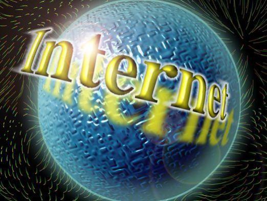 Коли з`явився інтернет?