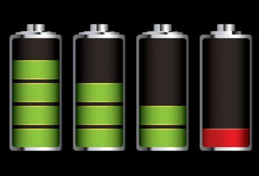 Чому батарея швидко сідає?