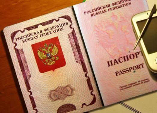 Скільки роблять паспорт?