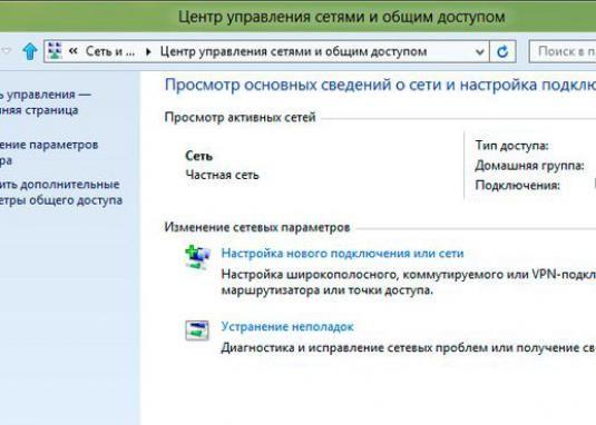 Windows 8: як підключити інтернет?